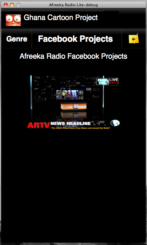 Afreeka Radio Mobile